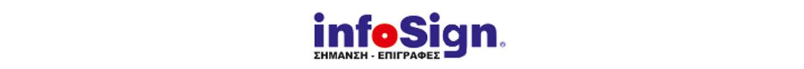 infopaper